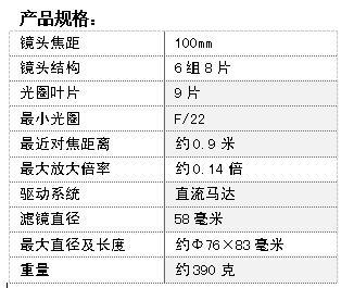 http://yongnuo.com.cn/app/yn100f2-7.jpg